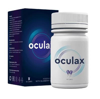 Oculax en España